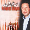Mohamed Elhayani - Rahila