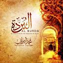 Mohamed Zemrani - Al-Burdah - Chants Religieux - Inchad - Quran - Coran