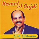 Kamel El Oujdi - Al ghorba
