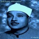 Abdelbasset Abdessamad - Al maida