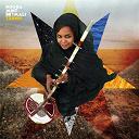 Noura Mint Seymali - Tzenni