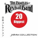The Beatles Revival Band - Japan collection