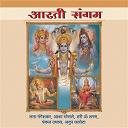Anup Jalota / Asha Bhosle / Hari Om Sharan / Lata Mangeshkar / Pankaj Udhas - Aarti sangam