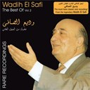 Wadi El-Safi - Best of wadih el safi vol 2 rare recordings vol 2.