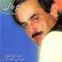 Melhim Barakat - Ala babi waef amarin