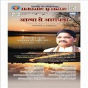 Pastor Dainial - Worship in sprit