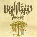 Wael Jassar - Nabina el zain